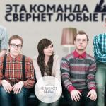 10 мифов о российских стартапах