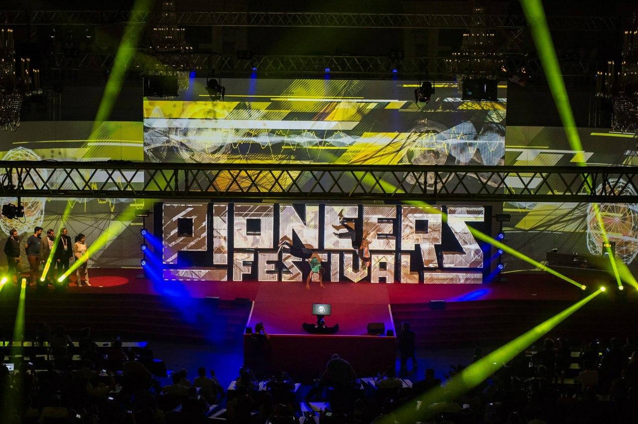Pioneers Festival в Вене